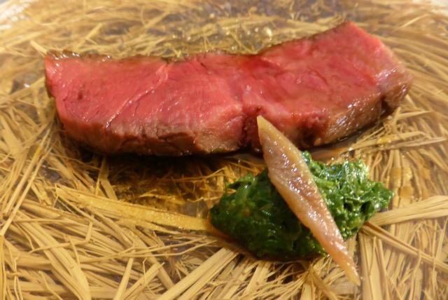 グリグリ - 燻製した牛肉ステーキ