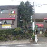 ぶどうの実 - 2009/10