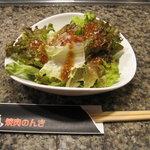 2405665 - サラダ。タレは少し濃い目、薄味が好きな方は調整して貰えます@焼き肉ランチ