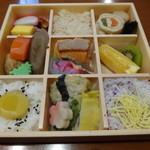 日本ばし大増 - 料理写真:懐石折り詰め弁当「豊潤」