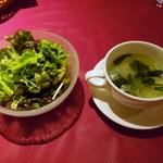 24050905 - サラダとスープ