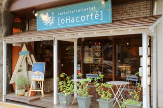 オハコルテ 松尾店 - すてきな外観です。