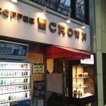 クラウン - 昭和の香りがする外観