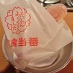 24060376 - 揚げパン(砂糖)