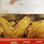 24061362 - 中には肉まんではなく、鶏の唐揚げが入ってます。                       手羽先が4本・手羽元が4本で1250円。                       ハーフサイズもあるそうです。