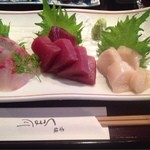球磨川 - 刺身定食