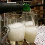 普段着ワイン酒場GETABAKI - スパークリング