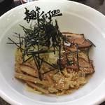 ケイジロー - まぜ麺