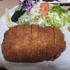 とんかつ 青山 - 料理写真:上ロースかつ、かなりの高温揚げ