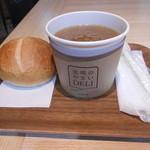 丘のまち美瑛 - オニオンスープ&パン
