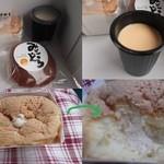 24067327 - 味噌プリン(右上)。大豆のシフォンケーキ(下段)。