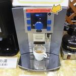 いこい - ドリンクバーの1部コーヒー