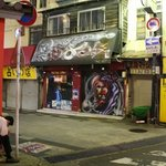 KOREAN DINING BAR HANA -