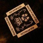 2407923 - 英国風に紋章が描かれた、オリジナル・デザインのコースター