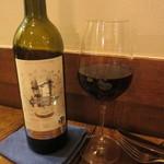 クスクス ルージール - 赤ワイン