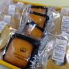 バッケンモーツアルト - 料理写真:窯出しバターケーキ:フリアンディーズ:1個:136円程