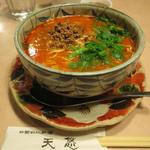 中国四川料理天悠 - 担々麺(ごま風味、ピリ辛麺)