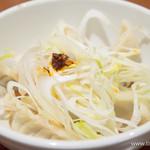 炒飯と酸辣湯麺の店 キンシャリ屋 - ねぎ餃子