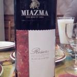 ナマステインディア - インドワイン♪