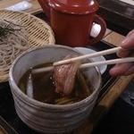 武州しこめん - 鴨肉