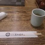 更科堀井 - お茶