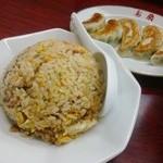 寿蘭 - チャーハン 餃子