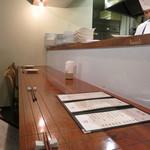中国菜 膳楽房 - カウンター席