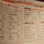 旬の海鮮 シーマーケット札幌 -