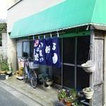 もみじハウス - 外観写真: