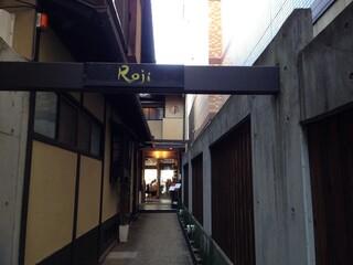 サロン・ド・ロワイヤル 京都店 - お店は一番奥で、鴨川に面しています♪