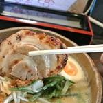 麺場唐崎商店 - 麺場唐崎商店・炙り味噌漬けチャーシュー(2013.12)