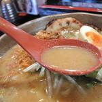 麺場唐崎商店 - 麺場唐崎商店・信州味噌ラーメン スープ(2013.12)