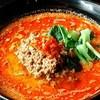 地獄の担担麺 - 料理写真:地獄の担担麺