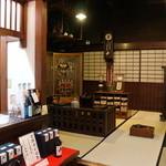 原田酒造場 - 写真中央紅白の「花餅」は、宮川朝市の与嶋さんの作品です(2014.1.24)