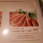 和食ダイニング まぐろ問屋 三浦三崎港 -