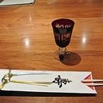 24088046 - 食前酒