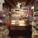 旭山動物園くらぶ 東門shop - 物販がメイン?