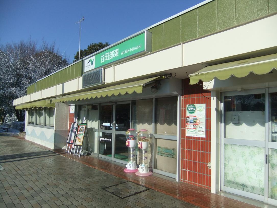 谷田部東PA(下り線) スナックコーナー
