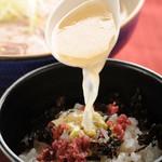 らー麺とご飯の たかぎ - 梅しらす茶漬け