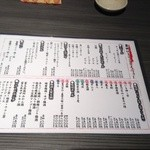 Awataguchi - 定番メニュー