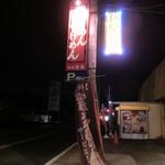 24094258 - 2012年11月。めちゃくちゃ久し振りに~荒井さんへ。