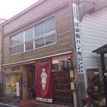 住田製パン所 - お店の外観です。