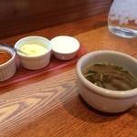 Monte bianco - コンソメ系スープ