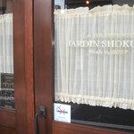 JARDIN SHOKUDO -