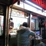 京屋 - 持ち帰りコーナー