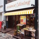 essence dining - 外観