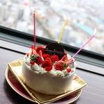 花梨 - Birthdayケーキ景観と共に☆
