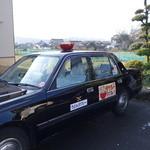 長田うどん - うどんタクシー