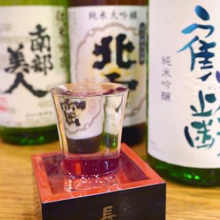 定番の日本酒はもちろん、月替わりの物まで。