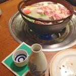 上喜源 - 今日はパパ友飲み!